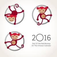 4 קופים שובבים קניה ממאגר התמונות